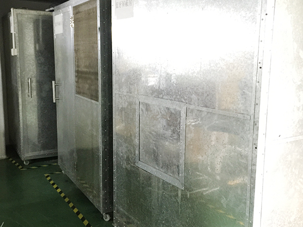 Shielded room